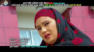 Kasto Mero Zindazi कस्तो मेरो जिन्दगी By Sandhya Magar Ft Ranjita Gurung |