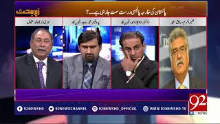 Zair E Behas - America's relation with Pakistan, Current Political Issues - 02 Mar18 - 92NewsHDPlus