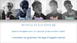 DAY6 – Letting Go (놓아 놓아 놓아) (Color Coded Han|Rom|Eng Lyrics) | by Yankat