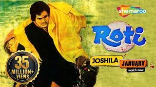 Roti {HD} - Rajesh Khanna - Mumtaz - Nirupa Roy - Hindi Full Movie width=