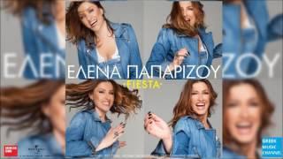 Ελένα Παπαρίζου - Fiesta || Helena Paparizou - Fiesta (New Single 2016)