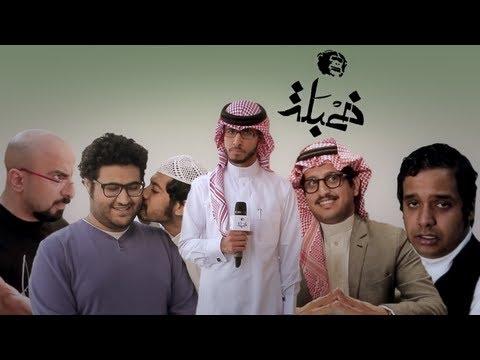 Khambalah: The Media Chain | خمبلة: السلسلة الإعلامية