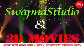 2019 ka superhit Hindi romantic song !! satyajeet Jena !! Video ko like kare aur video ko share kare