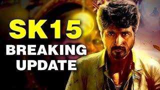 SK 15 Breaking Update   Sivakarthikeyan   Kalyani Priyadarshan   PS Mithran   Yuvan Shankar Raja