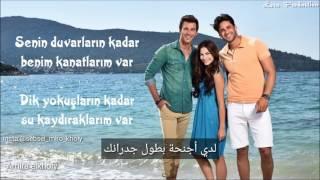 Çilek Kokusu Lyrics (Dizi Müziği)  مقدمة مسلسل رائحة الفراولة مترجمة للعربية