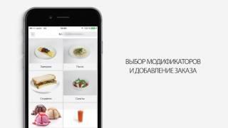 Мобильное приложение Zenge