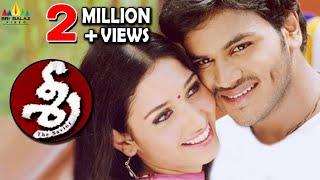 Sree Telugu Full Movie | Telugu Full Movies | Manoj Manchu, Tamanna | Sri Balaji Video width=