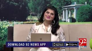 Pakistan Kay Pakwan - 31 Oct 2018 - 92NewsHDUK