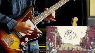 シャルル / バルーン ギターで弾いてみた (Guitar Cover)