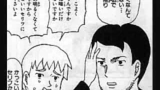 【ギャグマンガ日和】電話物語の掛け合いしてみた。.flv
