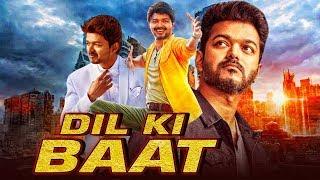 "Vijay Blockbuster Hindi Dubbed Movie ""Dil Ki Baat"" | South Hindi Dubbed Romantic Movies 2019"