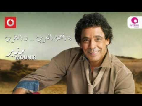 mohamed-mounir-alby-ma-yeshbehneesh-eslam-osama