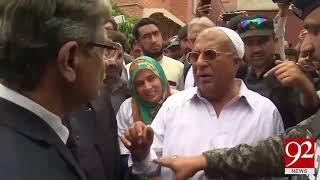 Saqib Nisar Visits Peshawar Medical College |Chief justice of Pakistan-19-4-2018