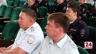 В Нефтекамск приехали руководители районных отделов ГИБДД