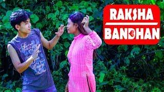 जनैपुर्णिमा Short Movie|Modern Love | Happy Janai Purnima | Nepali Comedy Video | SNS entertainment