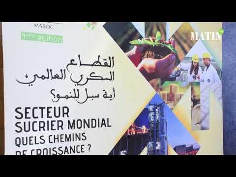 Video : Conférence internationale du sucre : Les perspectives et chemins de croissance au cœur des débats