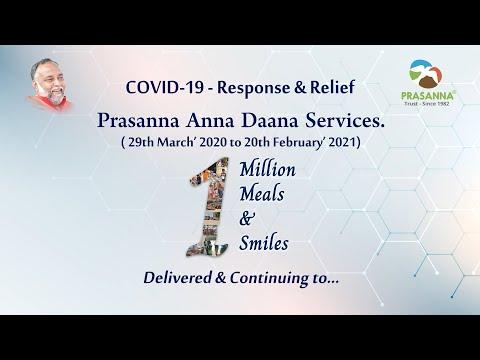 Prasanna Anna Daana