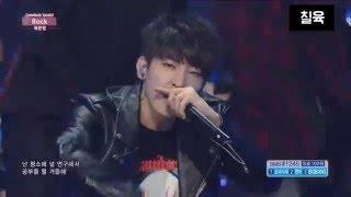 [세븐틴/교차편집] ROCK stage mix