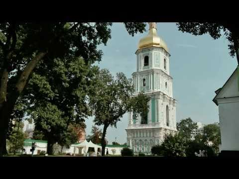 St Sophias Cathedral Kiev, Kyiv, Ukraine