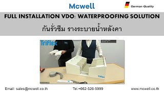 Mcwell, Full installation VDO : กันรั่วซึม รางระบายน้ำหลังคา
