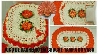 Jogo de Banheiro em Crochê -Tampa do Vaso