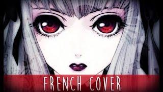 ♫ Hide and Seek (숨바꼭질) [FRENCH COVER]