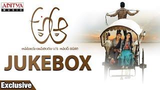 A Aa Telugu Movie Full Songs    Jukebox    Nithiin, Samantha , Trivikram, Mickey J Meyer width=