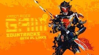 Kamen Rider Gaim OST - ( Track 1 / 戦国乱世 ) + Download