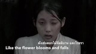 [ENG/THAI] Im Sunhae – Will Be Back Lyrics (Moon Lovers OST Part 9)
