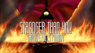 【Emery】「Stronger Than You」【Bill Cipher/Gravity Falls Parody】