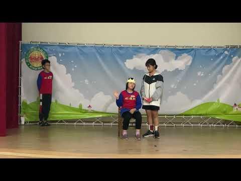 戲劇演出 折箭 第二組 第一幕 - YouTube