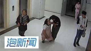 06/09: 家属阻剖腹生 孕妇难耐剧痛跳楼自尽