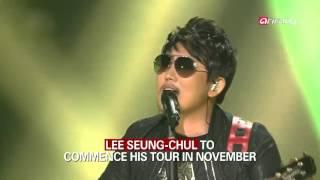 Showbiz Korea-LEE SEUNG-CHUL TO COMMENCE HIS TOUR IN   NOVEMEBER   이승철, 오는 11월 中