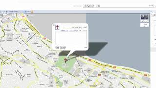 خرائط Google : الجزائر