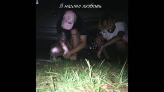 $uicideboy$-kill yourself (PART III) (перевод на русский язык)