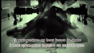 Apocalyptica - Not Strong Enough (Feat. Brent Smith)