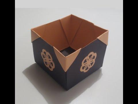 كيف تحول ورقه الى صندوق رائع ?