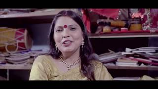 Maithili Folk Song for Mundan by Ranjana Jha