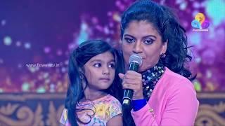 Malare Mounama song by Ameya & Jesna Justine - Malayali Veettamma  മലയാളി വീട്ടമ്മ Flowers  Ep# 47 width=