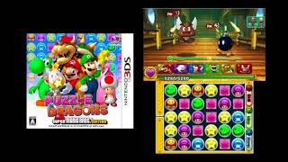 Puzzle & Dragons - Super Mario Bros. Edition - BGM 031 - [Best of 3DS OST]