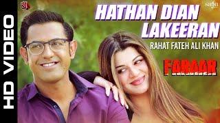 Exclusive   Aisi Mulaqaat Ho   Rahat Fateh Ali Khan   Double Di Trouble   Dharmendra   Gippy Grewal width=