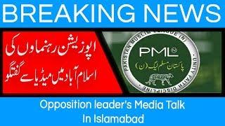 Opposition leader's Media Talk In Islamabad | 2 August 2018 | 92NewsHD
