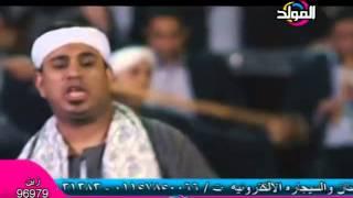 melody4arab com Mahmoud El Leithy El Saedy Raes