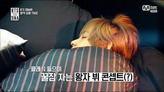 [ENG] BTS DNA COMEBACK SHOW - V's DNA