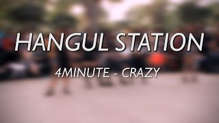 4MINUTE- Crazy | Cover by Hangul Station | Casting del 1ST KPOP FESTIVAL 2015
