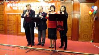 2010 LA Six China School X'mas Party--Part 3of4--Joy Combined Melody