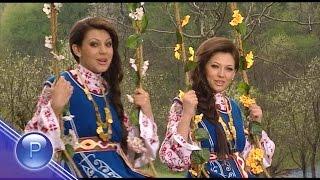 SESTRI DINEVI - OTISHLA E BYALA YANA / Сестри Диневи - Отишла е бяла Яна, 2008