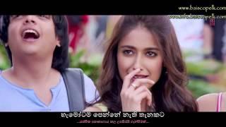 Palat Tera Hero Idhar Hai Full Video Song Main Tera Hero with Sinhala Subtitles