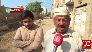 Residants worried of drainge issue in NA-226 Hyderabad | 17 July 2018 | 92NewsHD
