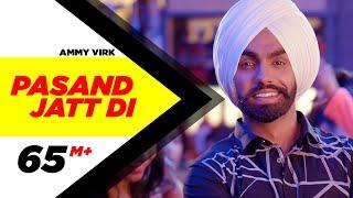 Pasand Jatt Di | Qismat | Ammy Virk | Sargun Mehta | Jaani | Sukh-E Muzical Doctorz | New Song 2018
